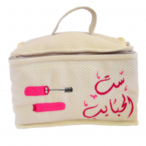 minimill, Best Mom in Arabic Calligraphy Pouch, Pink, 25 x 20 cm