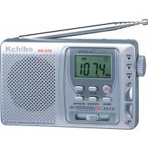 Kchibo AM / FM Radio Portable with Clock - 979DC