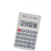 Shift, Calculator Pocket, 8 Digits, Battery, Pack of 3 Calculators