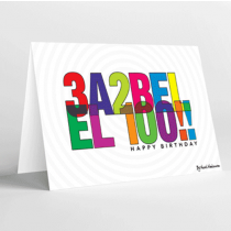 Mukagraf, 3A2Bel El 100, Greeting Card
