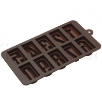 Kitchen Craft, Chocolate Mould Silicone, 10 Numbers